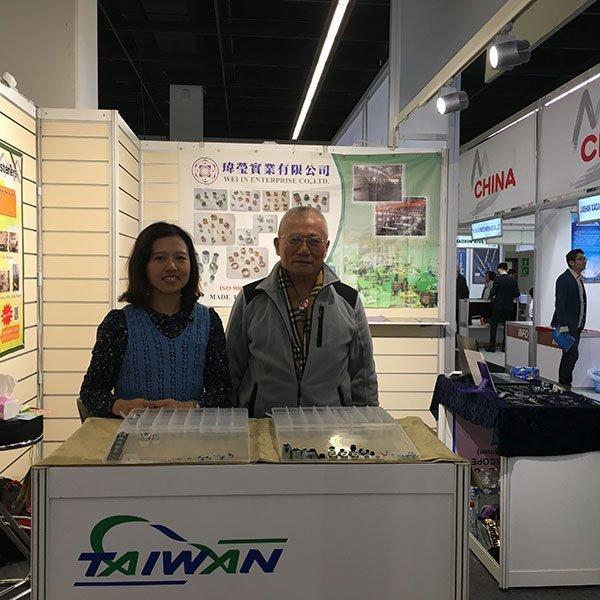 Wei In Enterprise Join 2016 International Hardware Fair Colognee